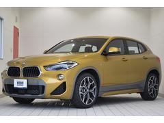 BMW X2sDrive 18i MスポーツX 衝突防止 Cアクセス