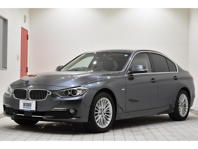 「BMW」「BMW」「セダン」「茨城県」「BUBU MITSUOKAつくばショールーム」の中古車