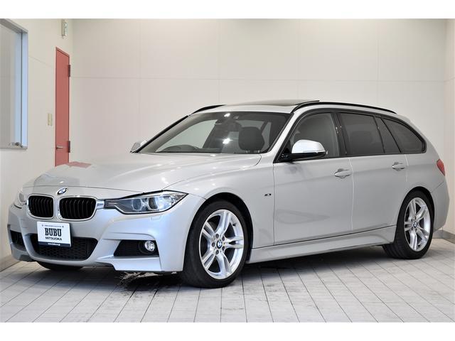BMW 3シリーズ 320dブルーパフォーマンス ツーリング Mスポーツ ブラックレザーシート・純正HDDナビ・フルセグTV・バックカメラ・パーキングセンサー・パノラマサンルーフ・電動リアゲート・シートヒーター・コンフォートアクセス・ETC・HIDライト