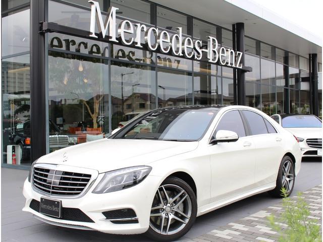 メルセデス・ベンツ S400hエクスクルーシブ ダイヤモンドホワイト エクスクルーシブ レーダーセーフティーパッケージ ナビ ETC 認定中古車