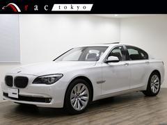 BMWアクティブハイブリッド7 コンフォ−トPKG 法人1オ−ナ−
