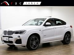 BMW X4xDrive 28i Mスポーツ 法人1オ−ナ− 現行型