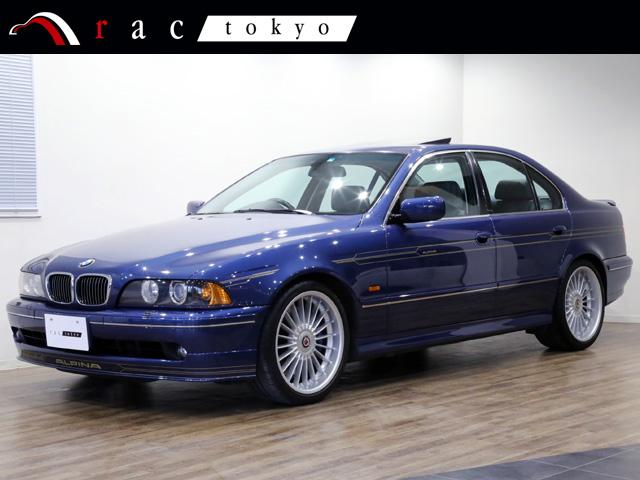 BMWアルピナ V8S LTDリムジン 限定88台 D車 右H 記録簿 SR