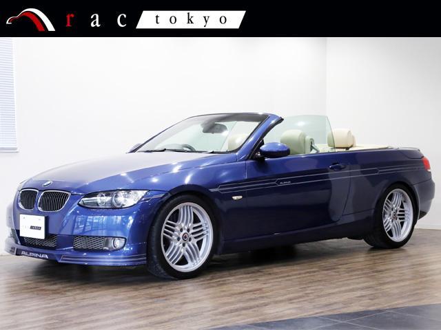 BMWアルピナ ビターボ カブリオ 右H 19AW HDDナビ地デジBカメラ