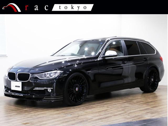BMWアルピナ ビターボ ツーリング 2014年式モデル パノラマルーフ