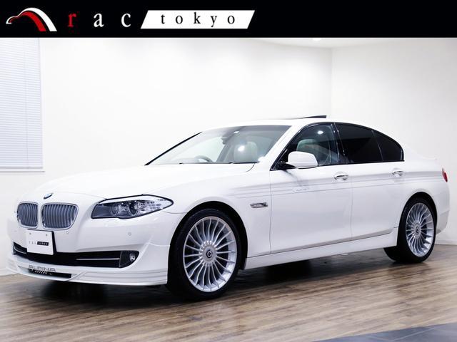 BMWアルピナ D5 ターボ リムジン 電動ガラスサンルーフ ハイグロスシャドーライン アイボリーレザー ピアノブラックインテリアトリム コンフォートアクセス バックカメラ 地デジ シルバーデコライン 20インチアルミ