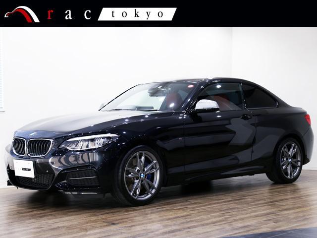 BMW 2シリーズ M240iクーペ 後期型 法人1オーナー 生産終了6MTマニュアルモデル 340PS 正規ディーラー車検整備付き レッドレザー LEDライト 18インチアルミ シートヒーター インテリジェントセーフティ
