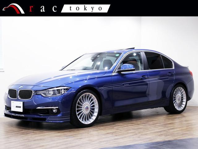 BMWアルピナ D3