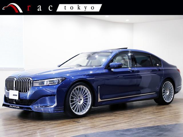BMWアルピナ ロングアルラッド エグゼクティブL 4WD アルピナブルー パノラマSR エグゼクティブPKG 1オーナー 2020モデル リアエンターテインメント アルカンターラルーフ B&Wダイヤモンドサラウンドサウンドシステム メリノレザー ハイグロス