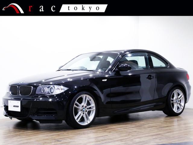 BMW 1シリーズ 135i New idrive/車検令和5年5月迄/正規ディーラー記録簿6枚/オリジナル/Mスポーツパッケージ/18インチアルミ/シートヒーター/AUX/ハイグロスシャドーライン/ブラックレザーシート/
