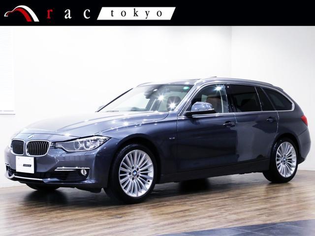 BMW 3シリーズ 320i xDriveツーリング ラグジュアリー パノラマサンルーフ/サドルブラウンレザー/前後シートヒーター/正規ディーラー整備済/インテリジェントセーフティ/前後パークセンサー/オートテルゲート/コンフォートA/バックカメラ/タイヤ2020年製