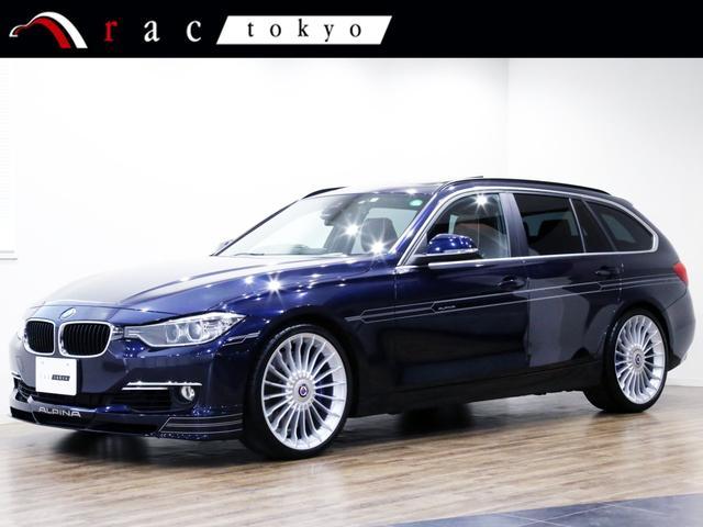 BMWアルピナ ビターボ ツーリング 1オーナー/メタリックペイント/パノラマサンルーフ/メリノレザー/LSD/20インチアルミ/ヘッドアップディスプレイ/シートヒーター/地デジ/ドライビングアシスト/レーンチェンジウォーニング/