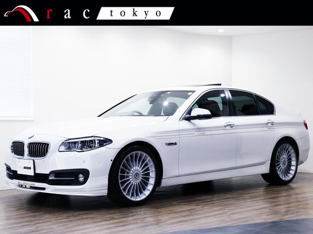 BMWアルピナ ターボ リムジン 法人1オ-ナ-/ACC/LEDライト/サンルーフ/harman kardonサラウンド/ヘッドアップディスプレイ/地デジ/衝突警告/車線逸脱警告/車線変更警告/バックカメラ/コンフォートアクセス/
