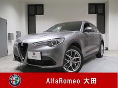 アルファロメオ ステルヴィオファーストエディション 4WD 登録済未使用車 特撰車両