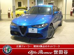 アルファロメオ ジュリアヴェローチェ 左ハンドル 4WD 弊社デモカー 新車保証継承