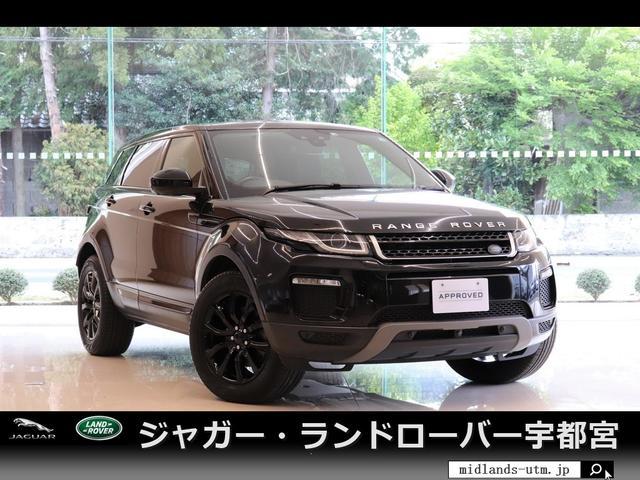 ランドローバー SEプラス 2.0L 4WD 黒革&シートヒーター パノラミックガラスルーフ パワーテールゲート サラウンドカメラシステム 純正18A/W