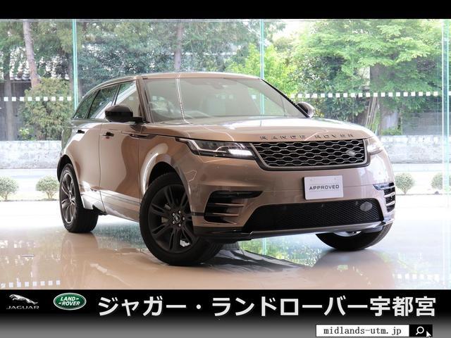 ランドローバー R ダイナミック 250PS オプションカラー グレインレザーシート 12way電動シート&ヒーター オプション20インチA/W 後席リクライニングシート ACC プライバシーガラス ドライブパック
