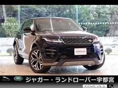 レンジローバーイヴォークR−ダイナミック S 2.0L P250 4WD 2021MY 黒革/10way電動シート&ヒーター オプション20インチA/W プレミアムLEDヘッド 12.3TFTメーター ACC コールドクライメートパック