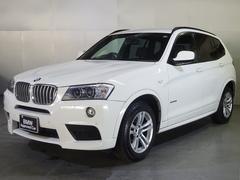 BMW X3xDrive 35iMスポ 認定中古車全国保証SUV専門店