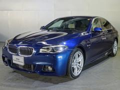 BMW523d セレブレーションエディション200台限定バロン