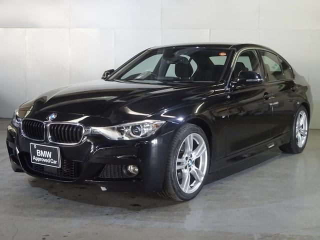 BMW 320d Mスポーツ アクティブクルーズ 車線逸脱警告