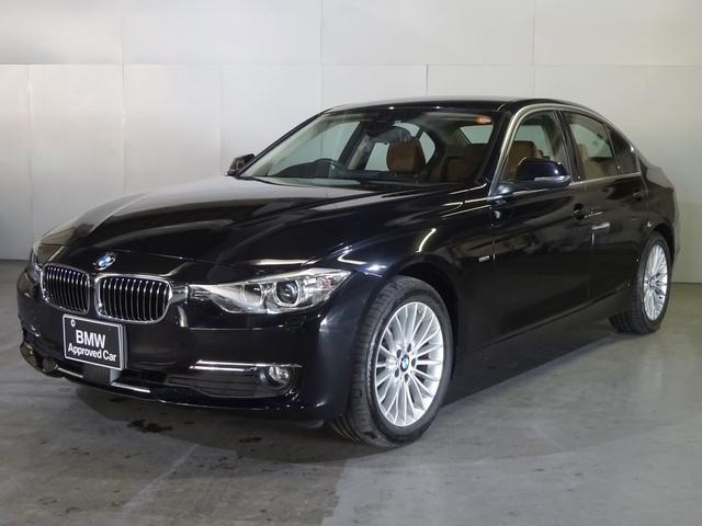 BMW 320d ラグジュアリー アクティブクルーズ 茶革