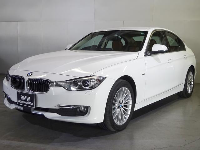 BMW 320d ラグジュアリー ACC 最長4年全国保証加入可能