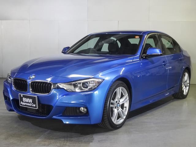 BMW 320d Mスポーツ ブラックレザー 最長4年保証加入可能