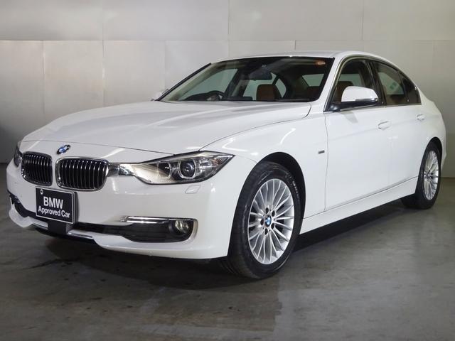 BMW 320d ラグジュアリー 認定中古車 ブラウンレザー ACC