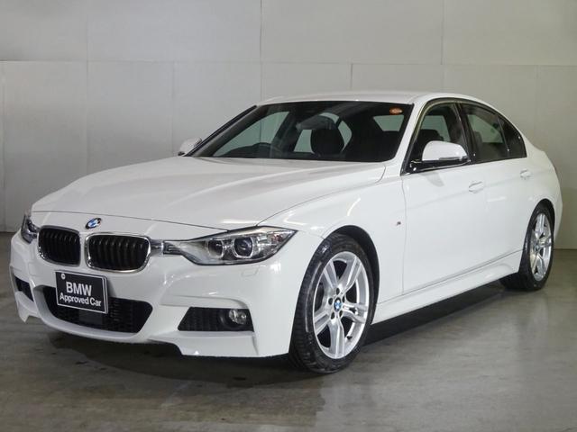 BMW 320i Mスポーツ アクティブクルーズ 衝突軽減