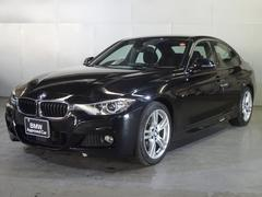 BMW320d Mスポーツ アクティブクルーズ 車線逸脱警告