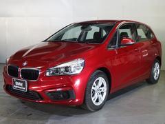 BMW218iアクティブツアラー サーボパワステ 延長保証加入可能