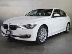 BMW320d ラグジュアリー 認定中古車 ブラウンレザー ACC