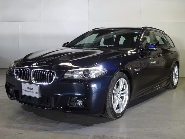 BMW 523dツーリング Mスポ 認定中古車 サンルーフ ACC