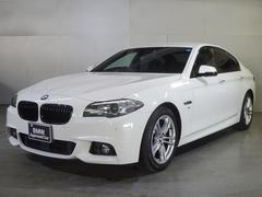 BMW523i Mスポーツ 後期モデル 最長4年全国保証