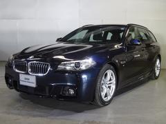 BMW523dツーリング Mスポ 認定中古車 サンルーフ ACC