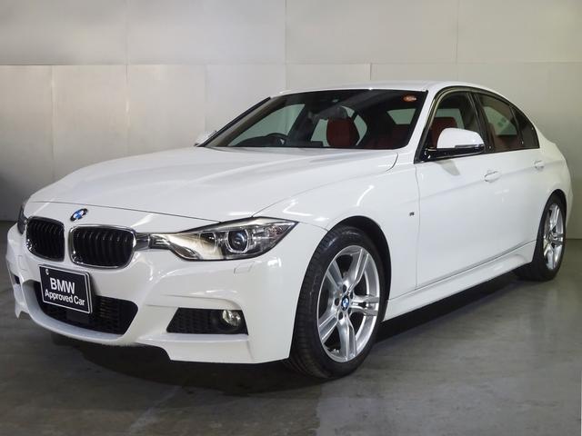BMW 320d Mスポーツ 赤革 アクティブクルーズ