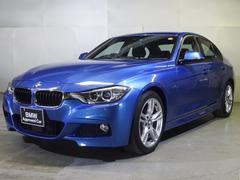 BMW320d Mスポーツ ACC バックカメラ 衝突軽減