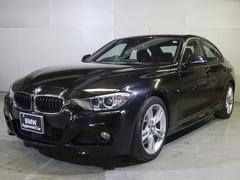 BMW320i Mスポーツ 認定中古車 ACC 車線逸脱警告