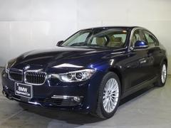 BMW320iラグジュアリー ACC トランクスルー 全国保証