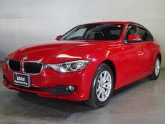 BMW320dブルーパフォーマンス 認定中古車 赤いディーゼル