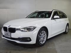 BMW320iツーリング 認定中古車 ACC LEDヘッドライト