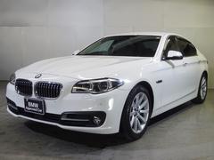 BMW523dグレースライン 液晶メーター LEDライト 全国保証