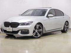 BMW740e Mスポーツ Mパフォーマンスパーツ装着 全国保証