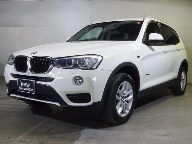 BMW xDrive 20d 認定中古車 オートマチックテールゲート