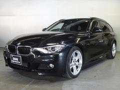 BMW335iツーリング Mスポーツ 地デジ 全国保証