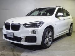 BMW X1xDrive 20i Mスポーツ 認定中古車 レザーシート