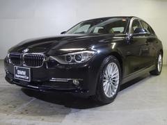 BMW320d ラグジュアリー HDDナビ バックカメラ 全国保証