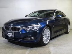 BMW420iグランクーペ ラグジュアリー