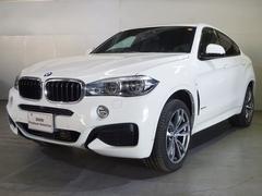 BMW X6xDrive 35i Mスポーツ 認定中古車 セレクトP